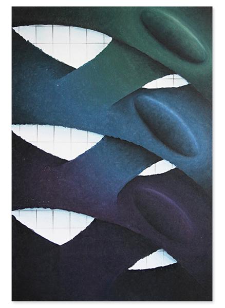 Worm hole I – acrylic and spray on canvas, 60x85 cm